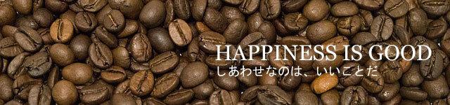 happyisgood-big.jpg